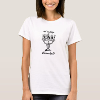 Chanukah T T-Shirt
