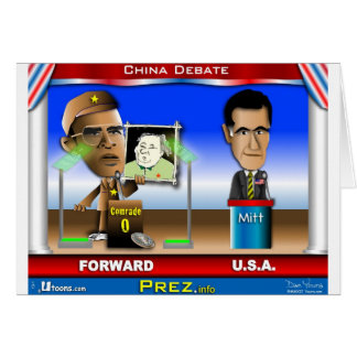 China-Debatte Karte