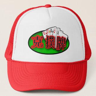 CHINESE-POKER TRUCKERKAPPE