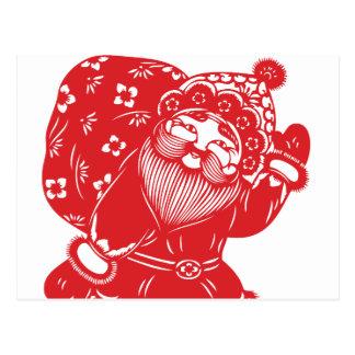Chinese Sankt Postkarte