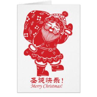 Chinese-Sanktpapierausschnitt 圣诞快乐! Grußkarte