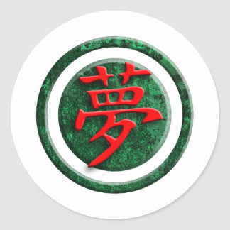 chinese sign dream runder aufkleber