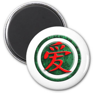 chinese sign love runder magnet 5,7 cm