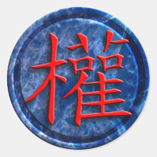 chinese sign power runder aufkleber