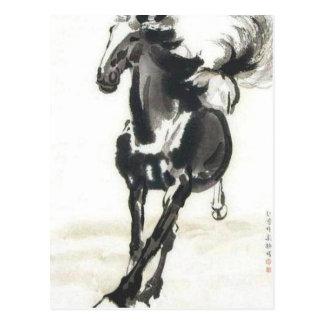 Chinesische Kunst - Pferde Postkarte