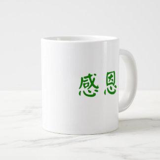 Chinesische Schriftzeichen - danke Jumbo-Tassen
