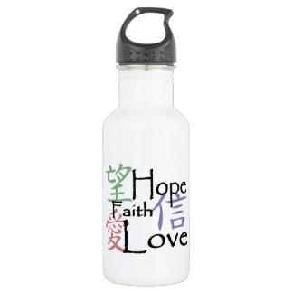 Chinesische Symbole für Liebe, Hoffnung und Edelstahlflasche