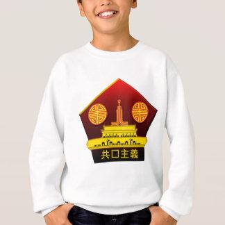 Chinesischer Kommunist-Party-Logo scherzt Sweatshirt