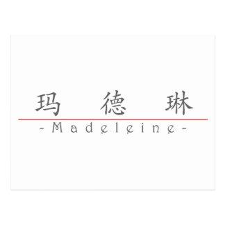 Chinesischer Name für Madeleine 21318_1 pdf Postkarte