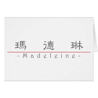 Chinesischer Name für Madeleine 21318_2.pdf Grußkarte