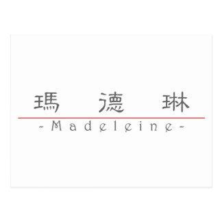 Chinesischer Name für Madeleine 21318_2 pdf Postkarten