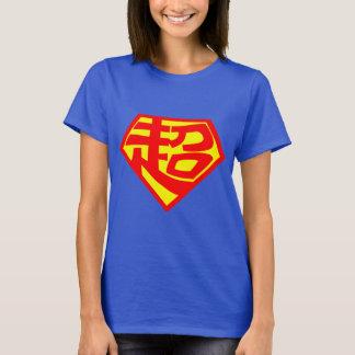 Chinesischer Superheld T-Shirt