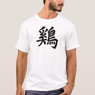 Chinesischer Tierkreis - Hahn T-Shirt