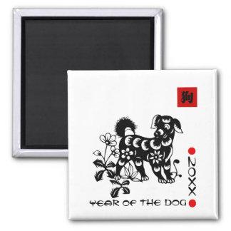Chinesisches Jahr der Hundegeschenk-Magneten Quadratischer Magnet