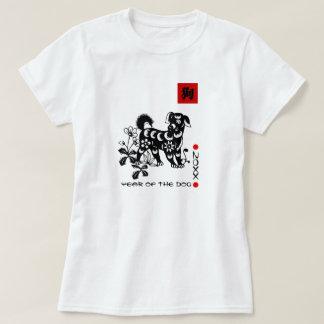 Chinesisches Jahr der HundeT - Shirts