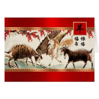 Chinesisches Jahr der Ziegen-/RAM-Karten auf Grußkarte