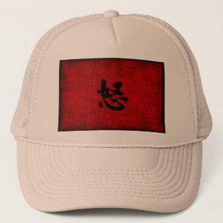 Chinesisches Kalligraphie-Symbol für Ärger Truckerkappe