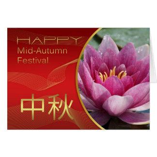 Chinesisches Mittler-Herbst Mond-Festival mit Grußkarte