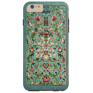 Chinesisches Muster iPhone 6/6S plus starken Fall Tough iPhone 6 Plus Hülle