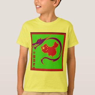 Chinesisches nationales Party-Logo scherzt T - T-Shirt