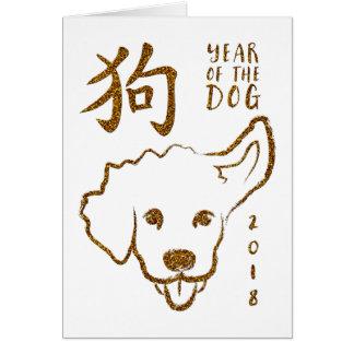 Chinesisches neues Jahr des HundeGlitzer 2018 Karte