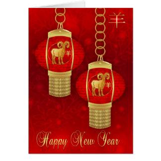 Chinesisches neues Jahr Jahr der Grußkarte
