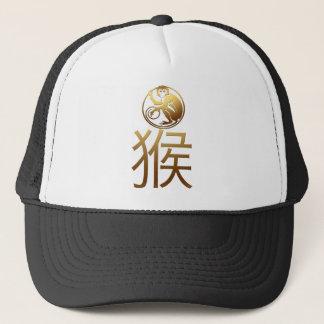 Chinesisches Neujahrsfest des Affen 2016 Truckerkappe