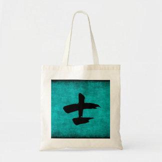 Chinesisches Schriftzeichen-Malerei für Krieger im Budget Stoffbeutel