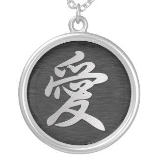 """Chinesisches silbernes """"Liebe-"""" Symbol Versilberte Kette"""