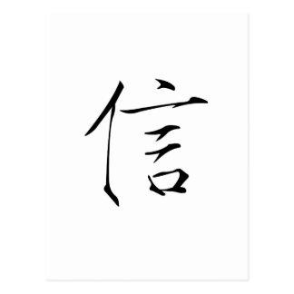 Chinesische Symbole und ihre bersetzungen