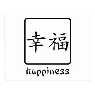 Verborgene Symbole Chinas - DRAGONfruit