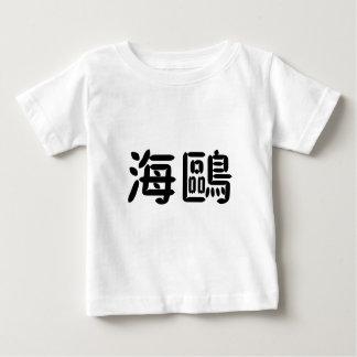 Chinesisches Symbol für Möve Baby T-shirt