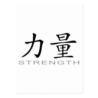 chinesische symbole postkarten. Black Bedroom Furniture Sets. Home Design Ideas
