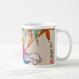 Chinestyle Kind Tasse