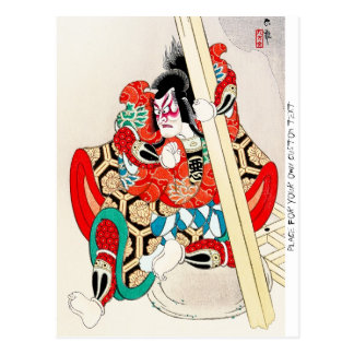Coole japanische kabuki postkarte