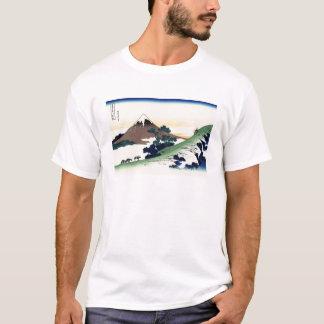 Coole orientalische Japaner Hokusai Fuji T-Shirt
