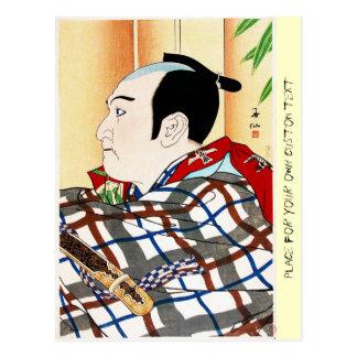 Coole orientalische Japaner Kabuki Postkarte
