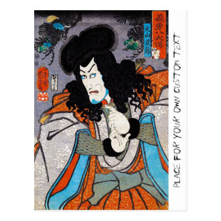 Coole orientalische Japaner Kuniyoshi kabuki Postkarte