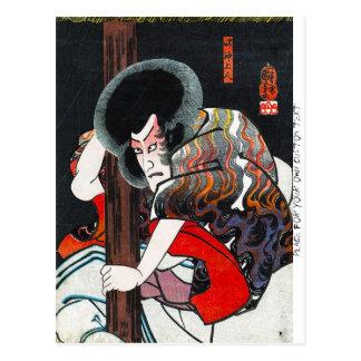Coole orientalische japanische kabuki Kriegerkunst Postkarte