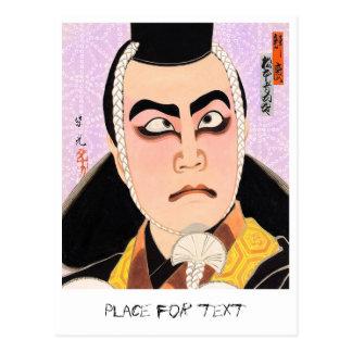 Coole orientalische japanische klassische kabuki postkarte