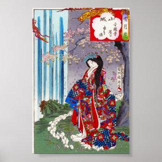 Coole orientalische japanische klassische poster
