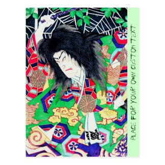 Coole orientalische Yoshitoshi Kabuki Postkarte