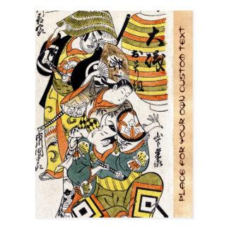 Cooler japanischer Vintager ukiyo-e Krieger kabuki Postkarte