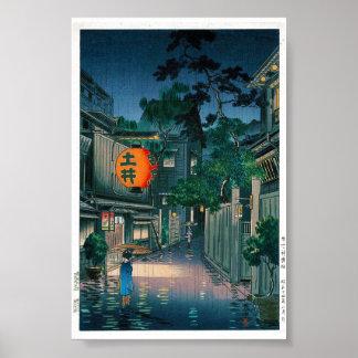 Cooler orientalischer Japaner Poster