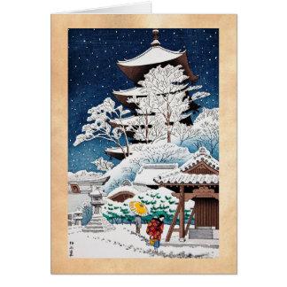 Cooler orientalischer japanischer hasui Kawase Karte