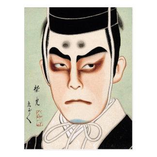 Cooler orientalischer traditioneller japanischer postkarte