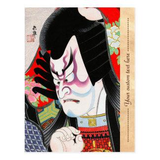 Cooler traditioneller orientalischer Japaner Postkarte