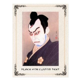 Cooles japanisches kabuki Schauspielersamurai Postkarte