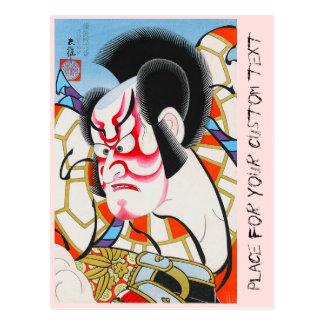 Cooles japanisches traditionelles kabuki Make-up Postkarte