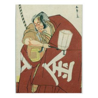 Danjuro in der Rolle von Sakatano Kintoki Postkarte